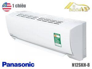 N12SKH-8